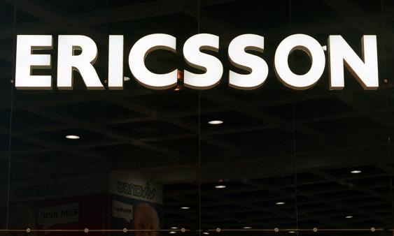 Ericsson может уволить до 25 тысяч сотрудников