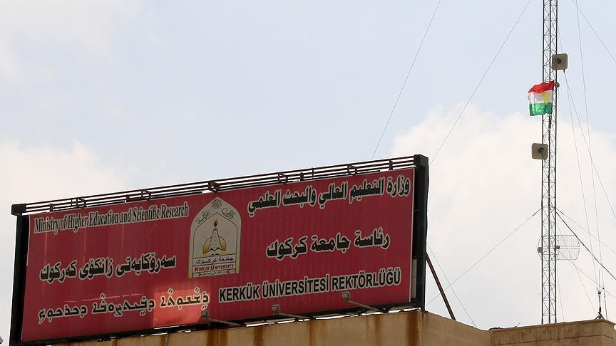 Суд Ирака отменил решение Киркука о флагах курдов
