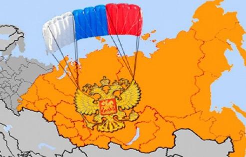 Путину с Кремлем предложили уйти за Урал