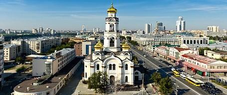 В «Единой России» предложили переехать в Екатеринбург