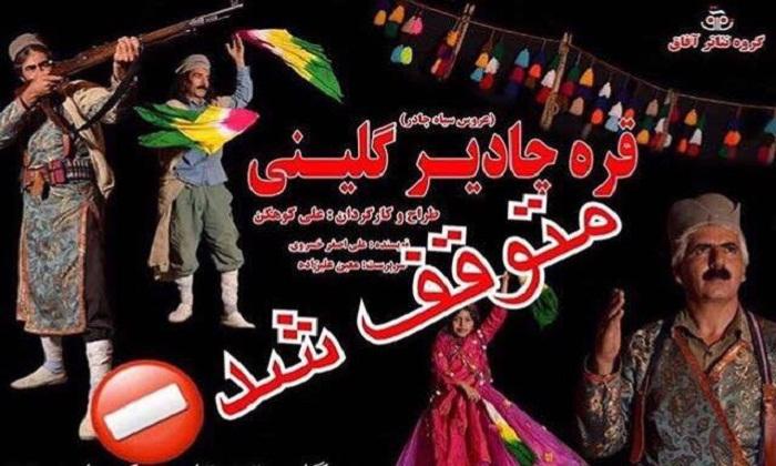 ایراندا گیزلی مکتوب تورک لرین تاماشاسینا سون قویدو