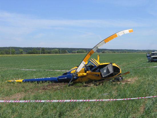 Rusiyada helikopter qəzası: ölən var