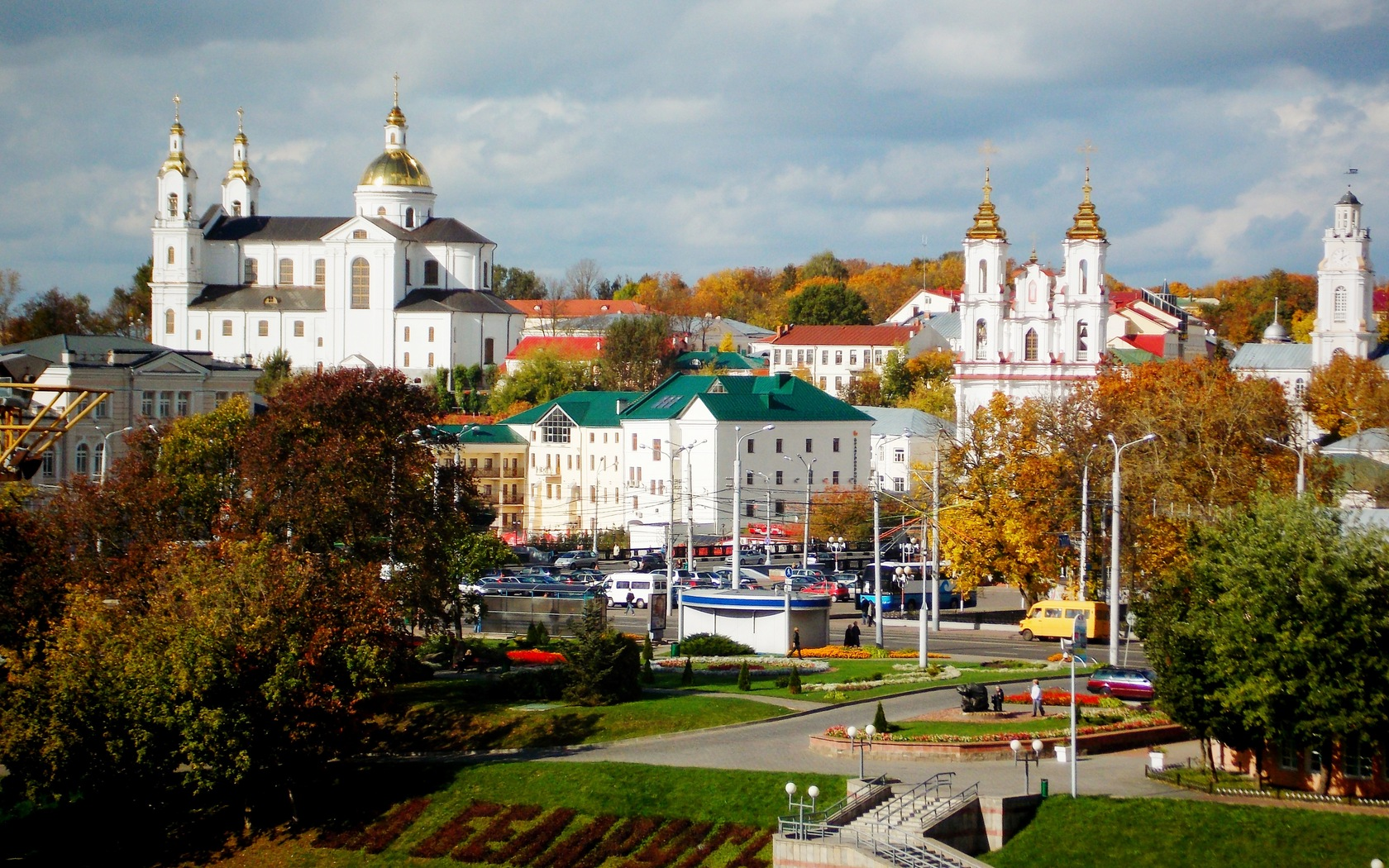 Xalq aksiyaları dayandırmağı bizdən tələb edir - Minsk