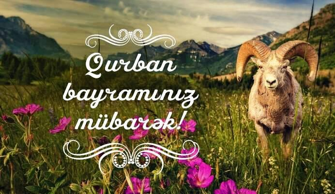 Открытки курбан-байрам на азербайджанском языке