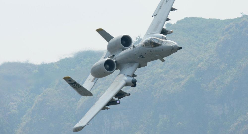 NATO Qunduzu bombaladı: ölənlər var