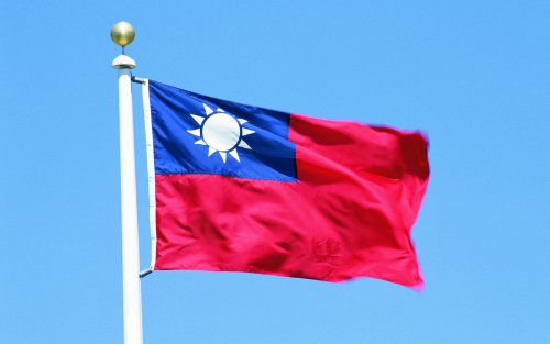 Taiwan's de-facto embassy in the US changes name