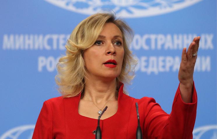 Захарова пошутила об отставке Мэй