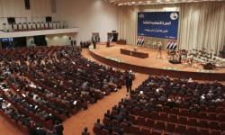 İraq hakimiyyəti kürdlərin neft gəlirlərini araşdırır