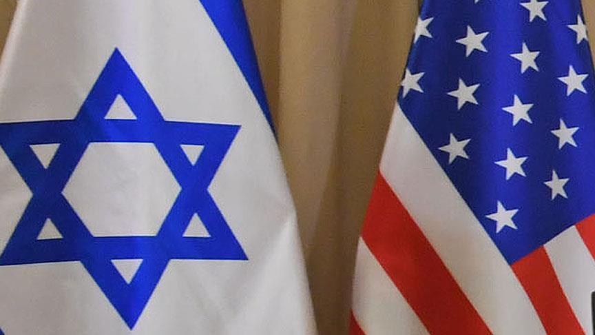 США потратят на посольство в Иерусалиме $21 млн