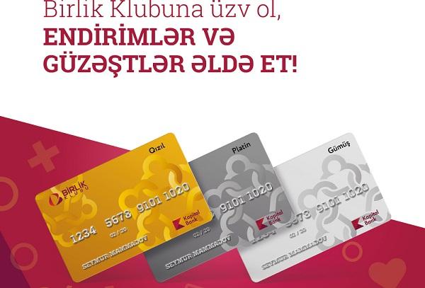 Скидки от Kapital Bank: «Birlik Klubu»