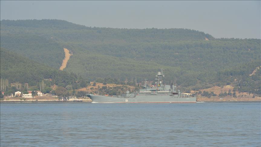 Российский военный корабль вошел в Дарданеллы