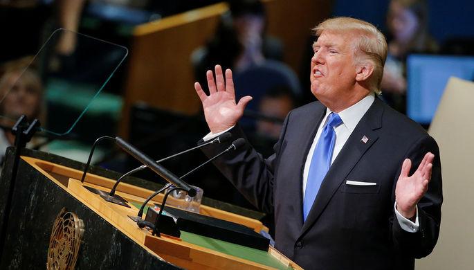 Трамп: Это величайшая ошибка США