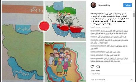ایران آذربایجان گؤلونو خریتهدن سیلدی