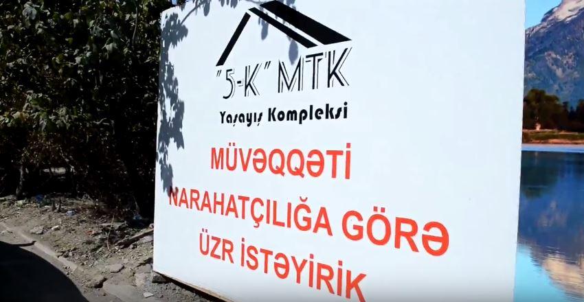 Stadion ətrafında bina tikilir: icranın xəbəri yoxdur - Foto