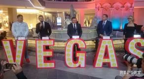 Эмин открыл в Москве новый ТРК Vegas