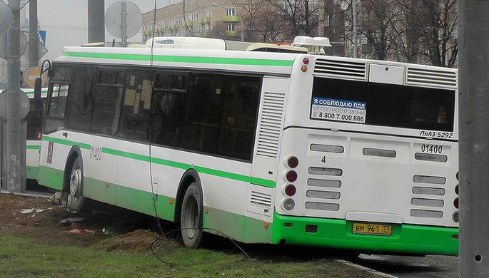 Naməlum şəxs avtobusda 14 nəfəri bıçaqladı