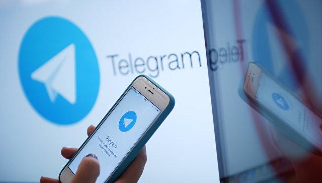 گونئیلیلرین دونیایا سسی، ان صرفهلی سوسیال شبکه - تلگرام