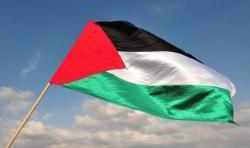 Палестина подала в суд на Израиль