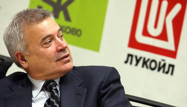 Компания Алекперова заняла второе место в мире