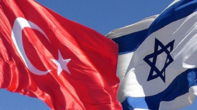 The goal is rapprochement with Turkey, but... - Israel