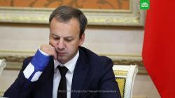 Дворкович не помнит, где сломал руку