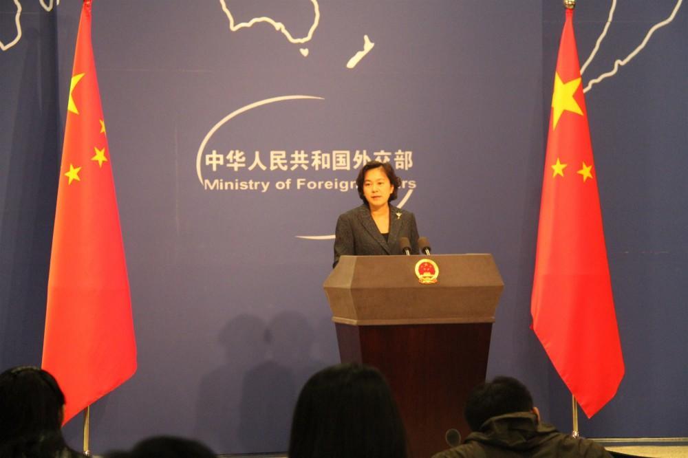 Çindən ABŞ-a sərt cavab: Hərəkətinizə diqqət edin