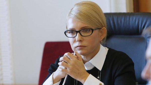 Ukraine's Tymoshenko officially announces presidential bid