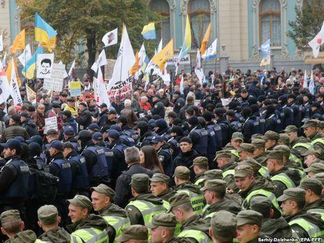 Под зданием Рады начались столкновения