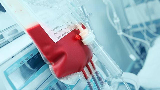 Медики о смертельной опасности переливания крови
