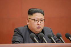 Kim Çen: Bu sadəcə ilk addımdır