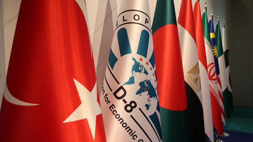 В Стамбуле начался саммит «Исламской восьмерки»