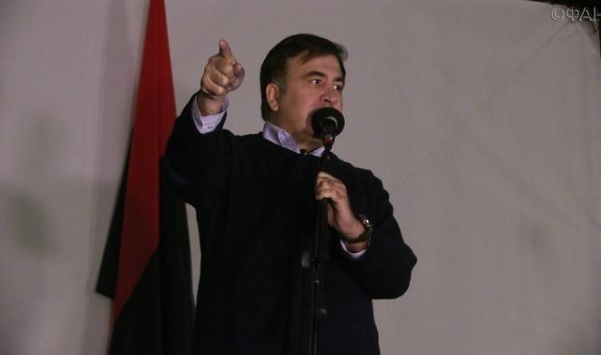 Саакашвили: «Мы заберем у Порошенко все деньги!»