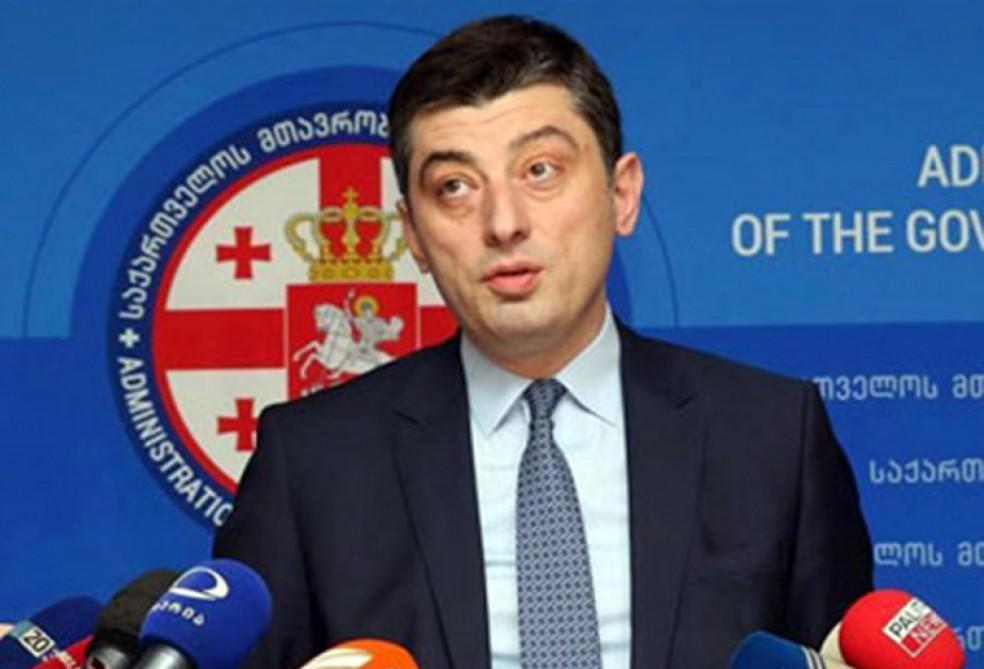 Tbilisi criticized the US poll
