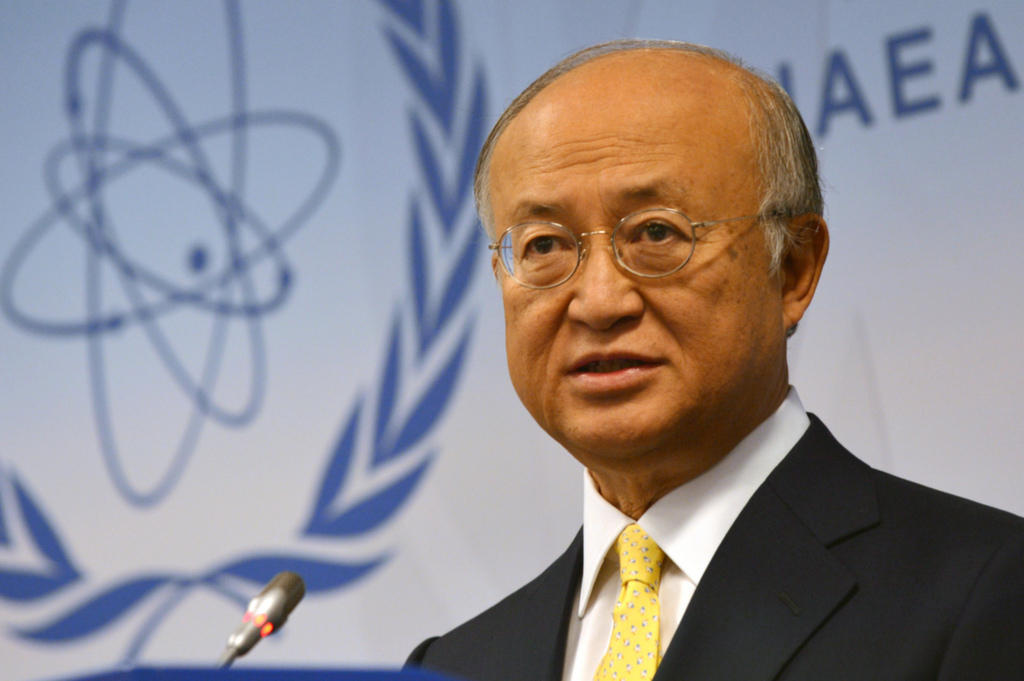 UN nuclear watchdog's chief dies at age 72