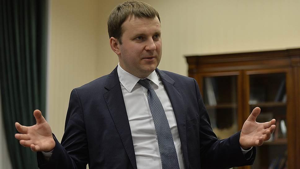 Год стал прорывным в отношениях с Баку - Орешкин