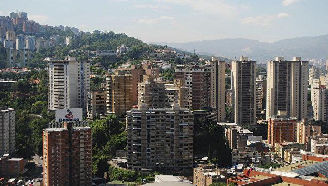 В Венесуэле пройдут парламентские выборы