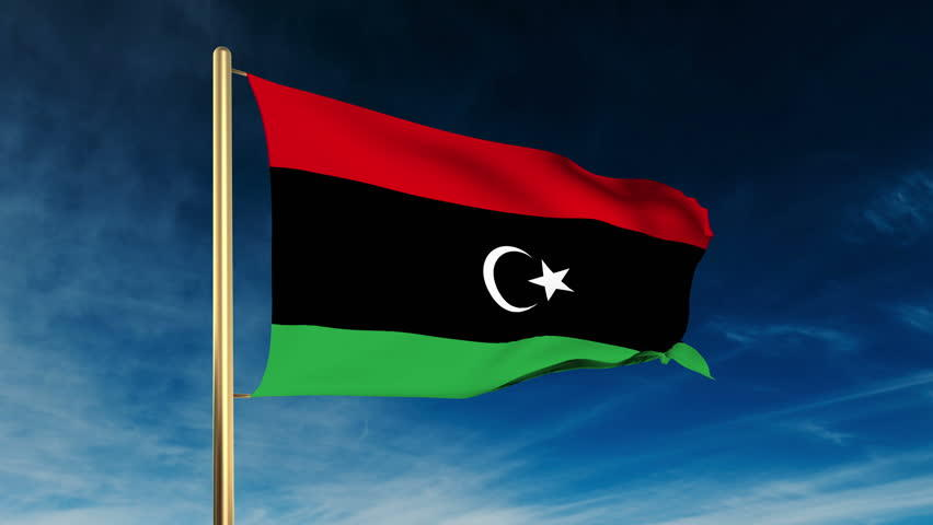 Libyan Embassy in Egypt closes indefinitely