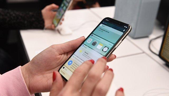 Китайских работников увольняют за использование Apple