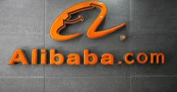 Police arrest 21 over data theft at Alibaba