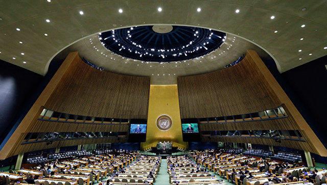 В Нью-Йорке открывается 74-я сессия Генассамблеи ООН