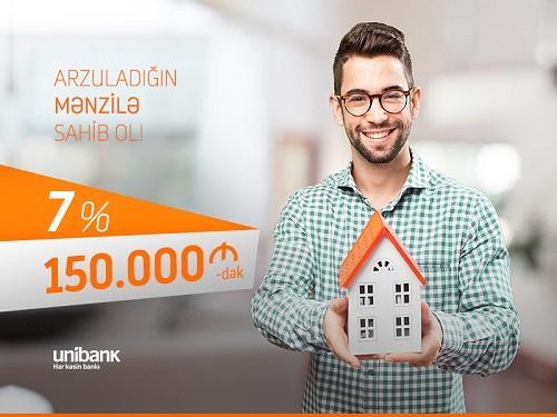 Выгодное предложение от Unibank: ипотечный кредит
