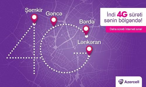Azercell усиливает сети 4G в регионах