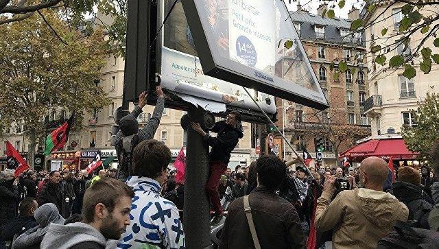 В Париже погромы