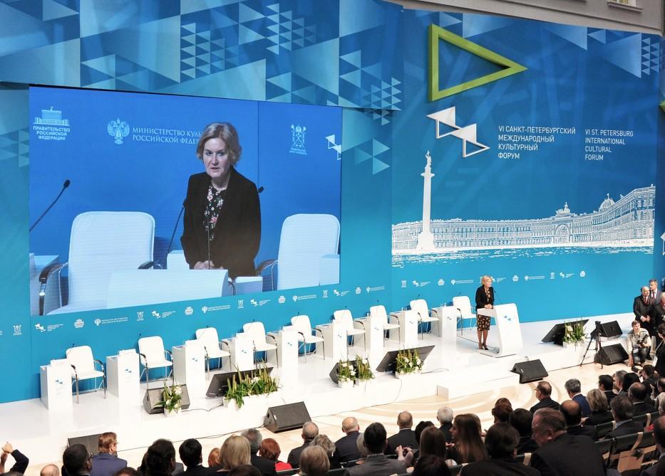 Beynəlxalq Mədəniyyət Forumu başa çatdı