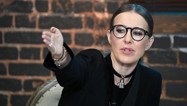 Собчак предложила ограничить полномочия президента