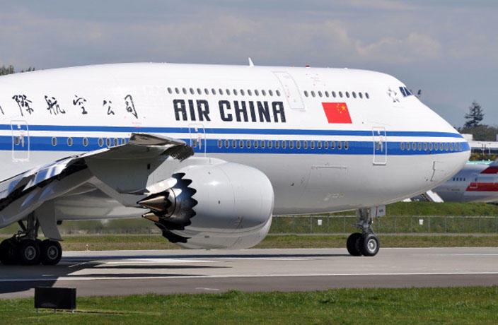 Çin Şimali Koreyaya uçuşları dayandırdı