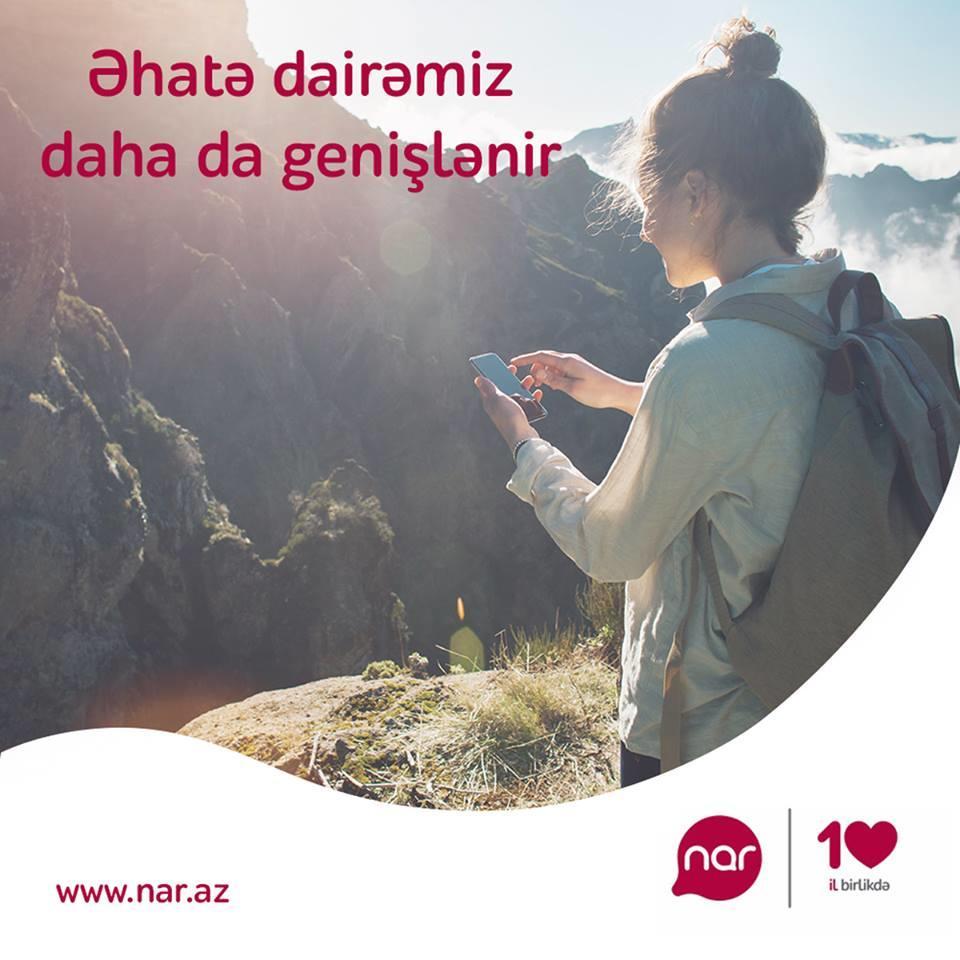"""""""Nar""""dan növbəti uğur: ən yaxşı mobil operator..."""