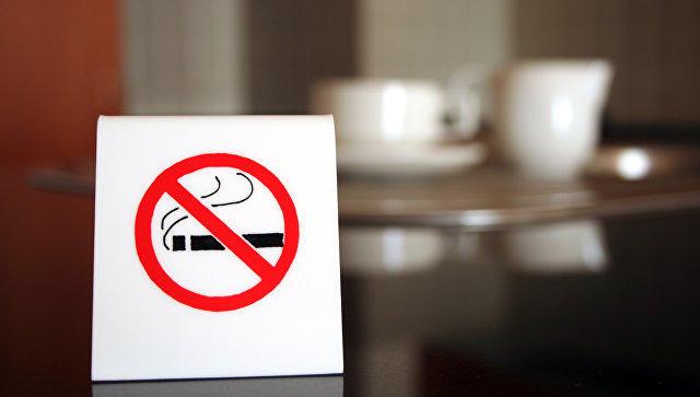 Расширяется список мест, где запрещено курить