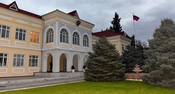 İdlib hücumu: Ankaradakı rus səfirliyi girişi bağladı