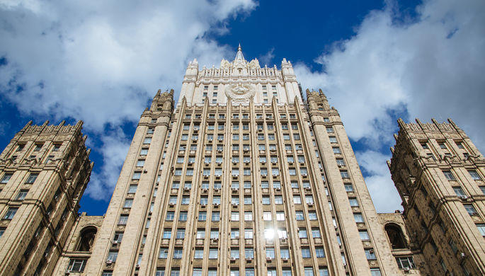 МИД России вызвал временного поверенного в делах Чехии